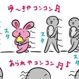 しぃのゆるぐだママ生活 第15話