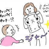 断乳の仕方1
