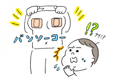 断乳の仕方2