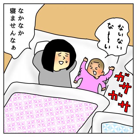 育児漫画 taec0 インスタ 人気 イタズラはなこがまた何か? ねんねの攻防