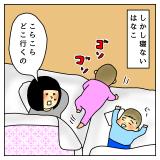 育児漫画 taec0 インスタ 人気 イタズラはなこがまた何か? 続・ねんねの攻防