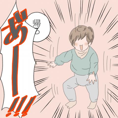 モナくんはいつでもSo Happy! 第1話1