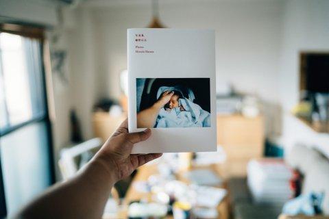 幡野広志 写真集 コピーライト