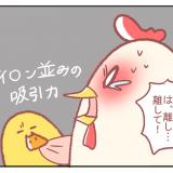 鳥谷丁子 育児 子育て 漫画 twitter 人気 授乳