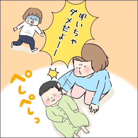 赤ちゃん返り 下の子を叩く