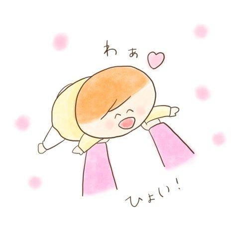 育児漫画 ふゆだこん子 げんきっこつららちゃん 11話
