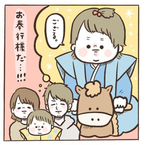 マイペースうぴちゃん日誌 第1話 5