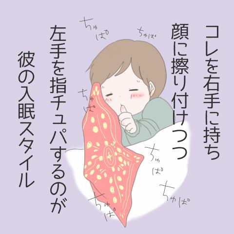 モナくんはいつでもSo Happy! 第3話3