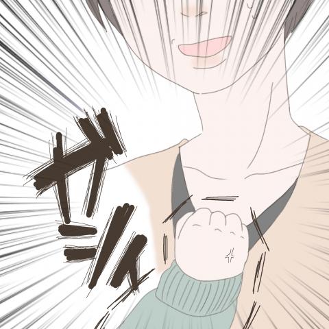 モナくんはいつでもSo Happy! 第3話5