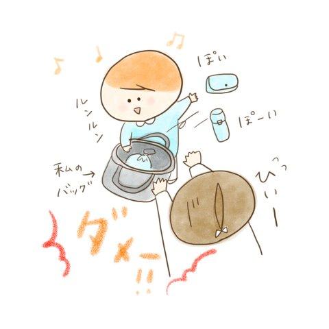 育児漫画 ふゆだこん子 げんきっこつららちゃん 12話
