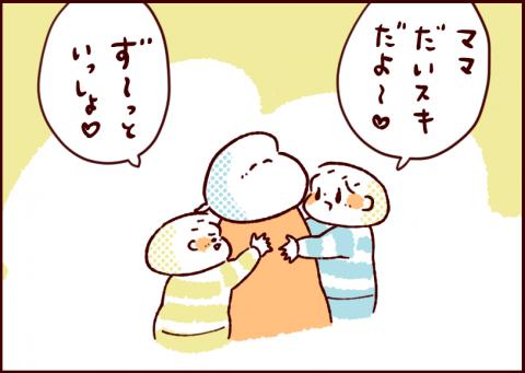 双子育児 漫画 pikaさん
