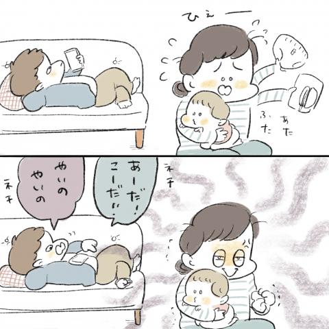 子育て 育児 イライラ 夫