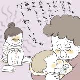 子育て 育児 イライラ 義母