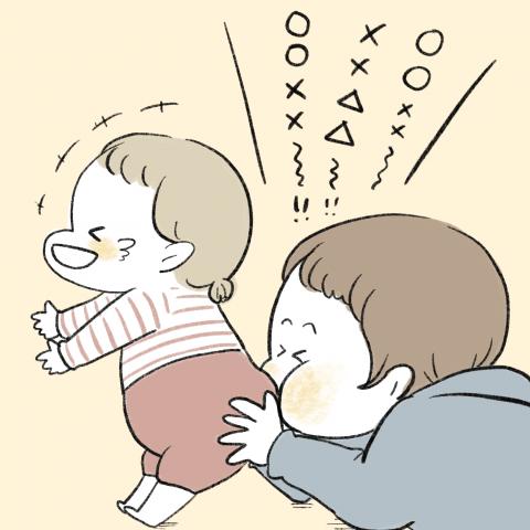 子育て 育児 イライラ 解消法2