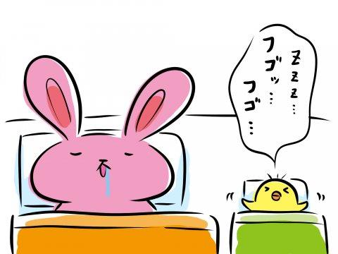 しぃのゆるぐだママ生活 第16話