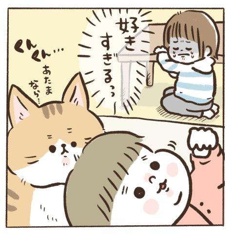 マイペースうぴちゃん日誌 第2話 6