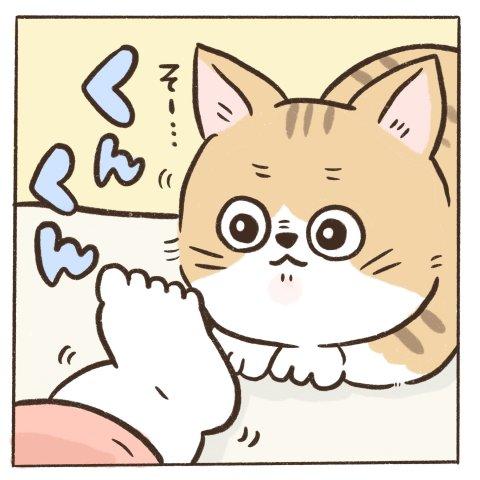 マイペースうぴちゃん日誌 第2話 2