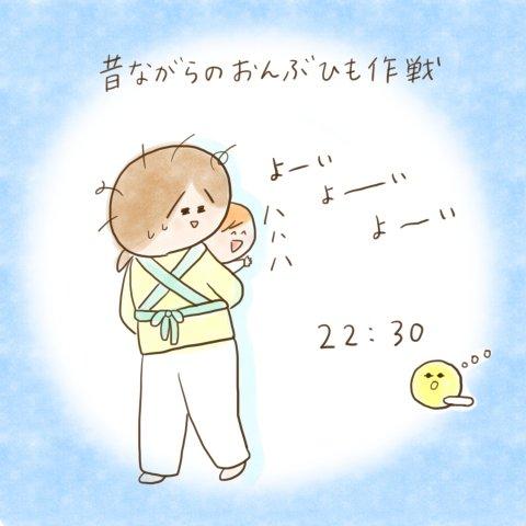 育児漫画 ふゆだこん子 げんきっこつららちゃん 13話