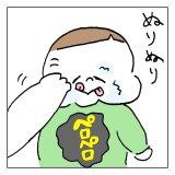 育児漫画 くーちゃむ ズンズン 13話
