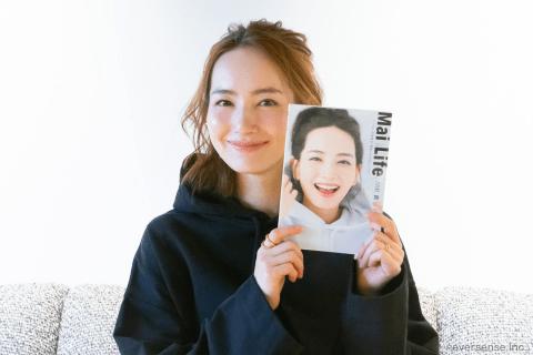 辻元舞 モデル スタイルブック 本
