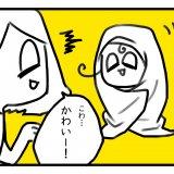 くるりんちーちゃんダイヤリー ちーちゃん yuri なりきり遊び 第11話 3