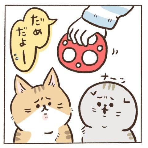 マイペースうぴちゃん日誌 第5話 3