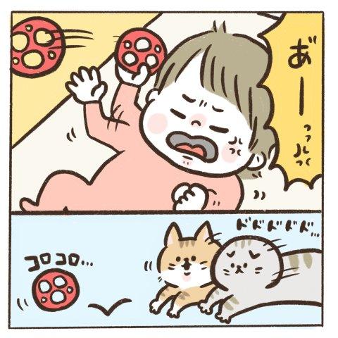マイペースうぴちゃん日誌 第5話 5