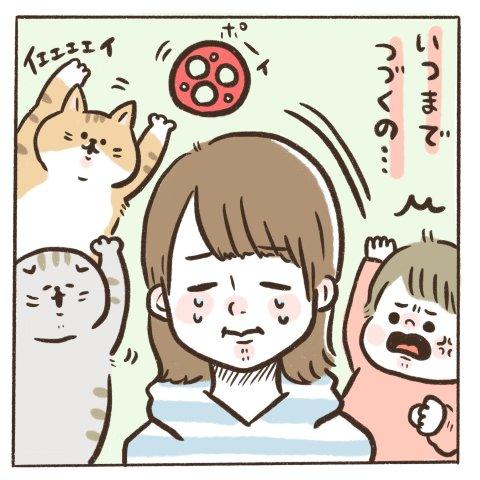 マイペースうぴちゃん日誌 第5話 6