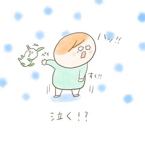 育児漫画 ふゆだこん子 げんきっこつららちゃん 17話