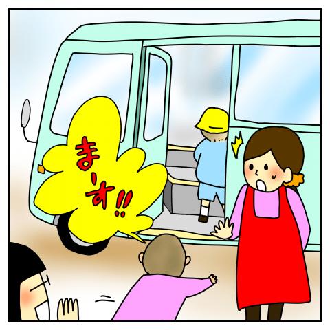 イタズラはなこがまた何か?#17「幼稚園に行きたい」