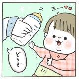 マイペースうぴちゃん日誌 第6話 5