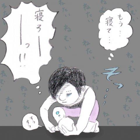 育児漫画 た〜ぼ〜さんちの天使たち 第1話