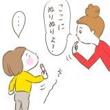 みくちゃん アイキャッチ