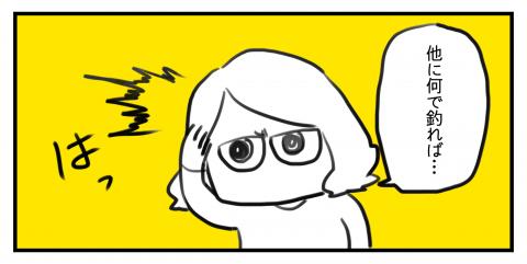 くるりんちーちゃんダイヤリー 第12話 5