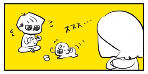 くるりんちーちゃん5イヤリー 第12話 7