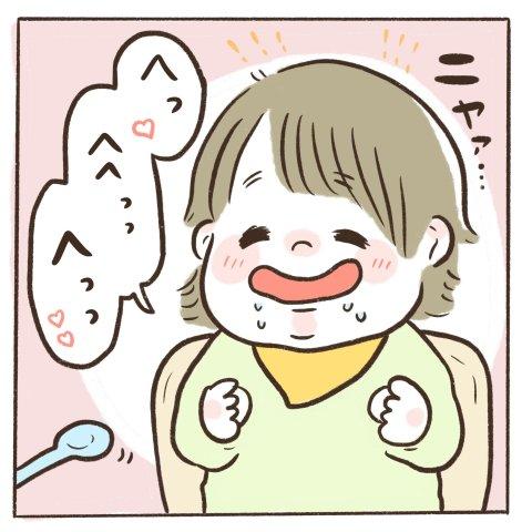 マイペースうぴちゃん日誌 第7話 5