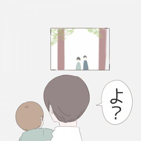 モナくんはいつでもSo Happy!第7話4