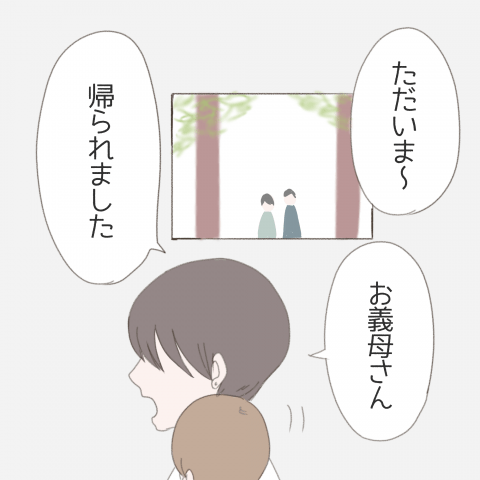 モナくんはいつでもSo Happy!第7話3