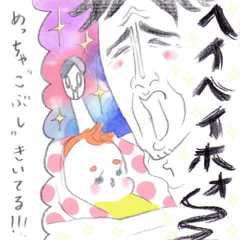 育児漫画 た〜ぼ〜さんちの天使たち 第7話
