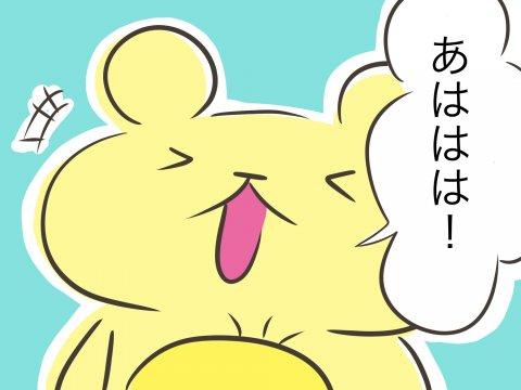 しぃのゆるぐだママ生活 第20話