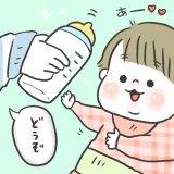 うぴちゃん アイキャッチ