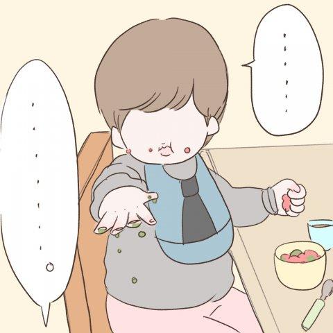モナくんはいつでもSo Happy!第11話4