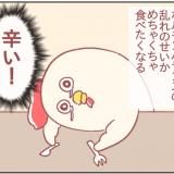 鳥谷丁子のオモテ育児・ウラ育児#13