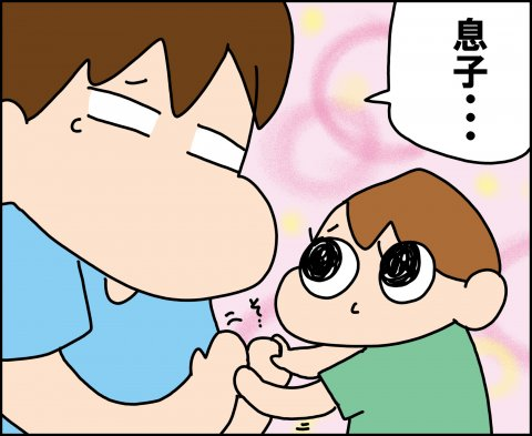 育児漫画 ゆゆ家の男子観察日記 第15話 ゆゆ