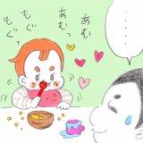 育児漫画 た〜ぼ〜さんちの天使たち 第8話