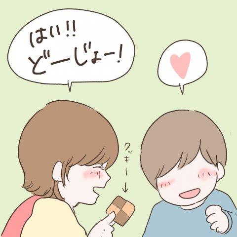 モナくんはいつでもSo Happy!第12話4