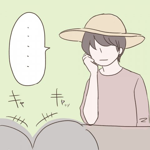 モナくんはいつでもSo Happy!第12話5