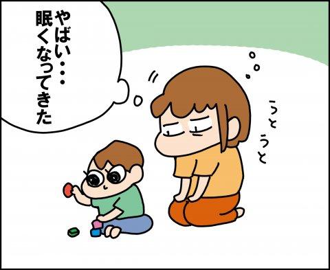 育児漫画 ゆゆ家の男子観察日記 第16話 ゆゆ