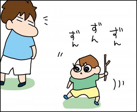 育児漫画 ゆゆ家の男子観察日記 第17話 ゆゆ