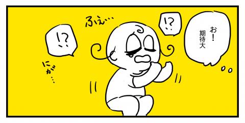 くるりんちーちゃ7ダイヤリー 第16話 7